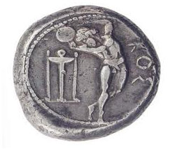 greek coins - diskobolos ancient coins